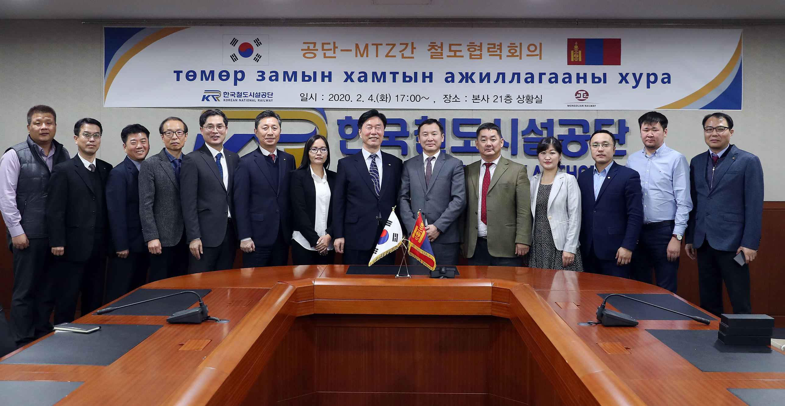 Meeting with CEO of Mongolian Railway at KRNA 사진