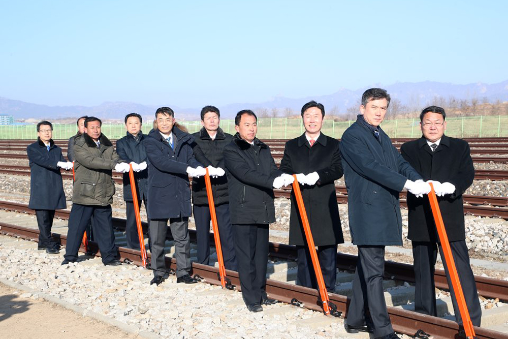 Groundbreaking ceremony for connection of Gyeongui and Donghae rail lines 사진
