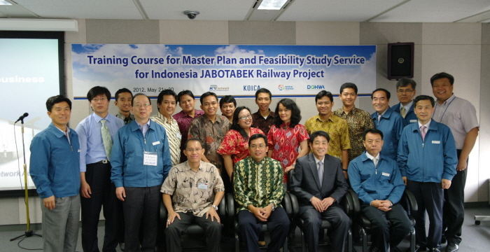 Invitation training for railroad-related officials